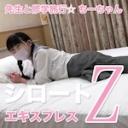 ちーちゃん:先生と修学旅行☆【Hey動画:シロートエキスプレスZ】