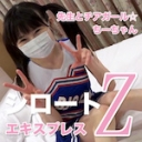 ちーちゃん:先生とチアガール☆【Hey動画:シロートエキスプレスZ】