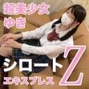 ゆき:超美少女【Hey動画:シロートエキスプレスZ】