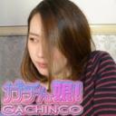 カレン:【ガチん娘! 2期】 アナルを捧げる女41【Hey動画:ガチん娘】