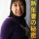 松川 妙子:松川 妙子【Hey動画:人妻斬り】