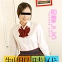 制服時代 〜スカートが短くて恥かしい〜 : 和登こころ : 【カリビアンコムプレミアム】