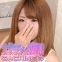 【ガチん娘! 2期】 実録ガチ面接183、184 : あこ、ミレイ : 【gachinco】