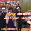peepsamurai:ウィルス感染の恐怖! 取り返しのつかない流出画像 48:素人