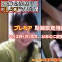 peepsamurai:ウィルス感染の恐怖! 取り返しのつかない流出画像 49:素人