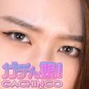 カレン 他:THE KANCHOOOOOO!!!!!! スペシャルエディション17【Hey動画:ガチん娘】