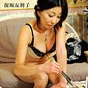 保坂友利子:芸術は爆発で熟女は卑猥だ!【カリビアンコムプレミアム】