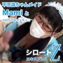 Mami:不思議ちゃんメイドMamiとペロペロキャンディ☆【Hey動画:シロートエキスプレスZ】