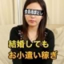 阪上 奈緒:阪上 奈緒【Hey動画:人妻斬り】
