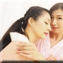 かおり しおり:レズセックス〜かおりさんとしおりさん〜1【レズのしんぴ】