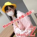 Mami:Mamiちゃんの個人面談☆【Hey動画:シロートエキスプレスZ】