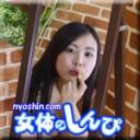 あおい:鏡越しのオナニー【ヘイ動画:女体のしんぴ】