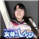 むぎ:コスプレ異物挿入オナニー【ヘイ動画:女体のしんぴ】