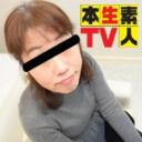 主婦とパート平凡な毎日を過ごすおばさんが刺激を求めてヤってきました。 : まきこ : 本生素人TV【Hey動画】