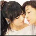 まりあ つきお:熟レズ〜まりあさんとつきおさん〜1【レズのしんぴ】
