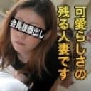 前崎 花苗:前崎 花苗【Hey動画:人妻斬り】