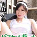 カリビアンコムプレミアム:バスケットガール☆〜高身長な女と3P〜:青山沙希