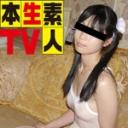 【本生素人TV:ヘイ動画】まお19歳:スタイル抜群!ロリ娘!