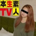 手技も舌技も、チンポ責めは達人級! : くみ20歳 : 本生素人TV【Hey動画】