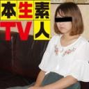 【本生素人TV:ヘイ動画】ちなつ 19歳:清純なカフェ店員の女の子が、お小遣いの為に撮影!