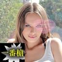 ジリアン:【1/29販売終了】極上美女モデルに種付け中出し#ジリアン2【4156】