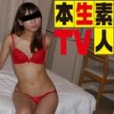 【本生素人TV:ヘイ動画】ひとえ 20歳:ただただ快楽に戯れる男と女のラブラブ情事!