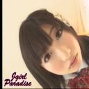 極かわ無毛美少女 : 中野ありさ : Jガールパラダイス【javholic.com】