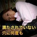 田崎 遥 {期間限定再公開 2/7 まで お早めに!}