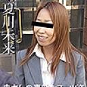 奥さんの素敵なスーツ姿 〜昼休み不倫デート〜:カリビアンコムプレミアム:夏川未来