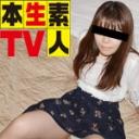 【本生素人TV:Hey動画】えり19歳:純朴さが滲み出るロリ系少女