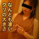 鈴木 美羽 {期間限定再公開 2/12 まで お早めに!}
