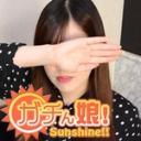 紗良:【ガチん娘!サンシャイン】実録ガチ面接185【Hey動画:ガチん娘】