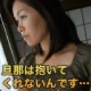 【ヘイ動画:エッチな0930】吉竹 倫子:吉竹 倫子