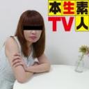 【本生素人TV:ヘイ動画】のりこ45歳:義姉の浮気をネタに強制性交!