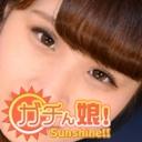 有紗:【ガチん娘!サンシャイン】M女志願17【ガチん娘】