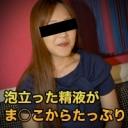 高谷 静香【エッチな0930】高谷 静香