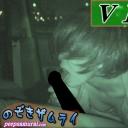 ホスト達の真夜中カーセックス悪巧み盗撮 part3 : 素人 : 【のぞきザムライ】