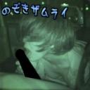 ホスト達の真夜中カーセックス悪巧み盗撮 part3 : 素人 : 【peepsamurai-hey】