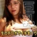 斉藤 亜理紗 : 斉藤 亜理紗 : 人妻斬り【ヘイ動画】