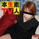 【本生素人TV:ヘイ動画】しおり24歳:シンプルにスタイル抜群の可愛い女の子!