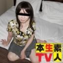 【本生素人TV:Hey動画】さなえ25歳:必見の最強素人登場!
