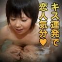 小松 莉子【エッチな0930】小松 莉子