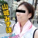 カリビアンコムプレミアム:ジョギングミセス 〜美乳ランナー〜:山城みずほ