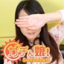 未果:【ガチん娘!サンシャイン】実録ガチ面接188【ガチん娘】