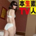 【本生素人TV:ヘイ動画】かなみ30歳:これが噂の「丁度良い○○」だ!