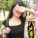 カリビアンコムプレミアム:麗しの奥さんといろんな場所でハメまくり!:瀬名小百合