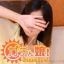 希美:【ガチん娘!サンシャイン】実録ガチ面接190【ガチん娘】