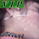 peepsamurai:カップルハメ撮り投稿 1 【寝込みH編】:素人
