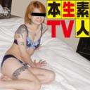【本生素人TV:ヘイ動画】みか26歳:責められ好きハーフ系パリピ女子!