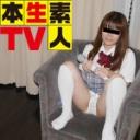 【本生素人TV:ヘイ動画】えり18歳:フェチ企画!